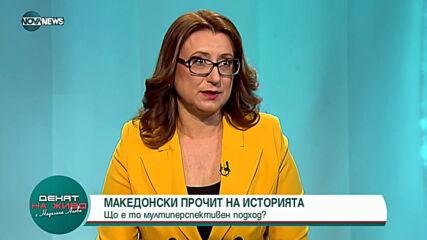 Проф. Иван Илчев: По проблема с РС Македония само се говореше