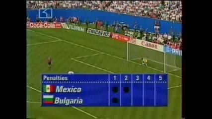 Реалният сън на българския народ 1994