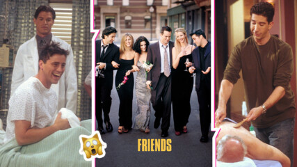 Friends reunion: 10 факта за сериала, които може би не знаете