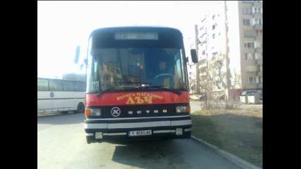 Някои от автобусите в Ямбол част 5