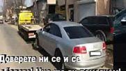 Пътна помощ 24/7 - репатрак roadhelp bg