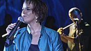 Leila Pinheiro, Guinga - Catavento E Girassol (Оfficial video)