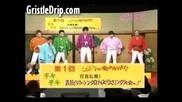 Хаха  Луди Японски Игри - Удар По Топките