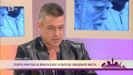 Georgi Hristov - Predi obed (2012)
