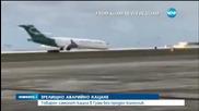 Товарен самолет кацна без преден колесник