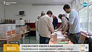 Зоран Заев триумфира на местните избори в Македония