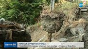 """Републиканският път към """"Боровец"""" е затрупан от свлачище"""