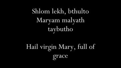 Shlom lekh - (syriac orthodox hymn)