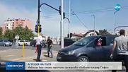 Инцидент с кон и каруца завърши с масов бой в София (ВИДЕО)