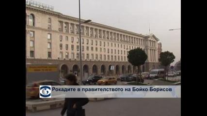 Министрите от кабинета на Борисов, които си заминаха