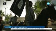 Джихадисти планират удари в Турция, минавайки през България