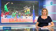Спортни новини (03.06.2018 - обедна емисия)