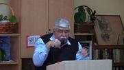 Още една стъпка към изпълнението на Божият план - Пастор Фахри Тахиров