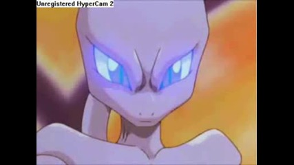 Mewtwo - Its My Life