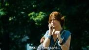 Царството на мрака- Равновесие (2014) Сезон 1, Eп. 2 - Бг. суб.