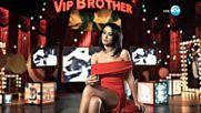Емануела е новият звезден Съквартирант в Къщата на VIP Brother 2016