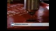 Петролът поевтиня