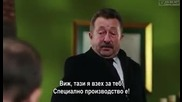 Мръсни пари и любов Kara еп.26-2 Бг.суб. Турция