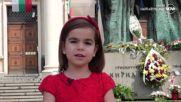"""Децата на България на 24 май: """"Кирил и Методий"""""""