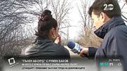 Бургаска Проститутка На Магистралата Се Топли с Кюмбе