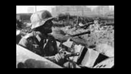 За Немската Армия