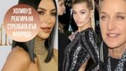 Холивудските знаменитости искат контрол над оръжията