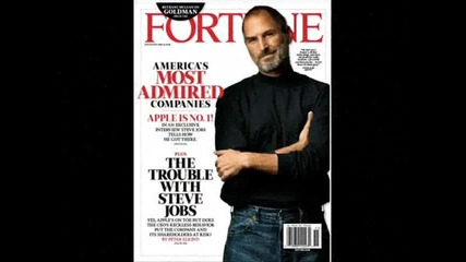 В памет на Steve Jobs 1955-2011