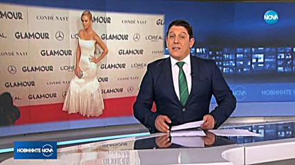 Новините на NOVA (12.11.2019 - 9.00 ч.)