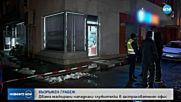 Въоръжен обир в София