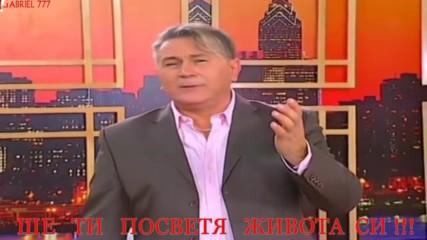 ® Халид Муслимович - Обичах Те ®