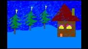 Група Съпромат - Коледен Романс 3