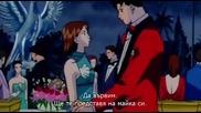 [easternspirit] Boys Over Flowers (1996) E35