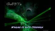Гръцко с превод - Грешница Amartoli - Dimitris Kokotas