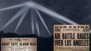 НЛО: Битката за Лос Анджелис