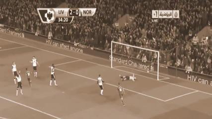 Ливърпул 5:1 Норич [ Суарес с 4 гола + асистенция ]