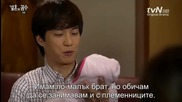 The Wedding Scheme E05 part 3 bg subs