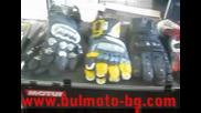 Bul Moto Biker Shop 2