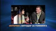 Китодар в AFK TV на 18.01 и не само :)