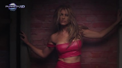 2013 • Анелия - Искам те, полудявам ( Официално Видео )