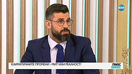 Всеки четвърти млад българин иска да емигрира заради промени в климата