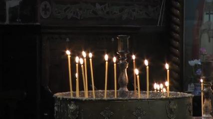 """90 години от атентата в църквата """"Света Неделя"""""""