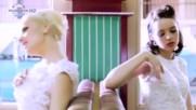 Цветелина Янева - Бонбони Official Hd Video