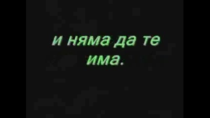 Лале Ли Си, Зюмбюл Ли Си