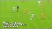 Тайсън вкара гол близнак с този на Марко ван Бастен!
