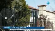 СЛЕД ИНЦИДЕНТА В ДЖАКУЗИ: 4-годишното пострадало дете излезе от кома