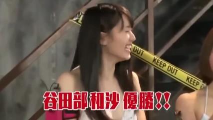 Подай ми сладичко и Тръкни се и Скъсай Вестника - Лудо и Секси Забавно Японско Шоу