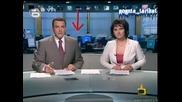 БТВ Се Превърна В Детска Градина - Господари На Ефира 04.07.2008