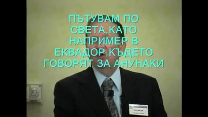 Джордж Грийн
