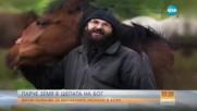 Филм разказва за българските монаси в Атон
