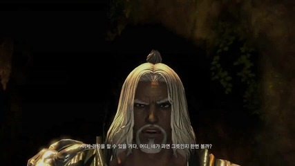 blade and soul 2010 trailer